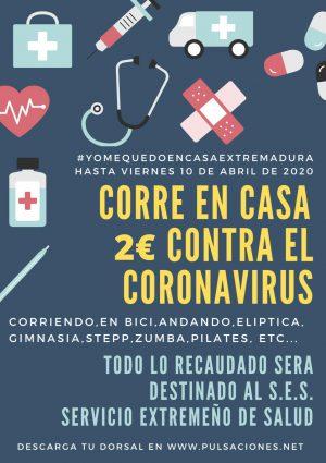 Cartel #YoMeQuedoEnCasaEXTREMADURA